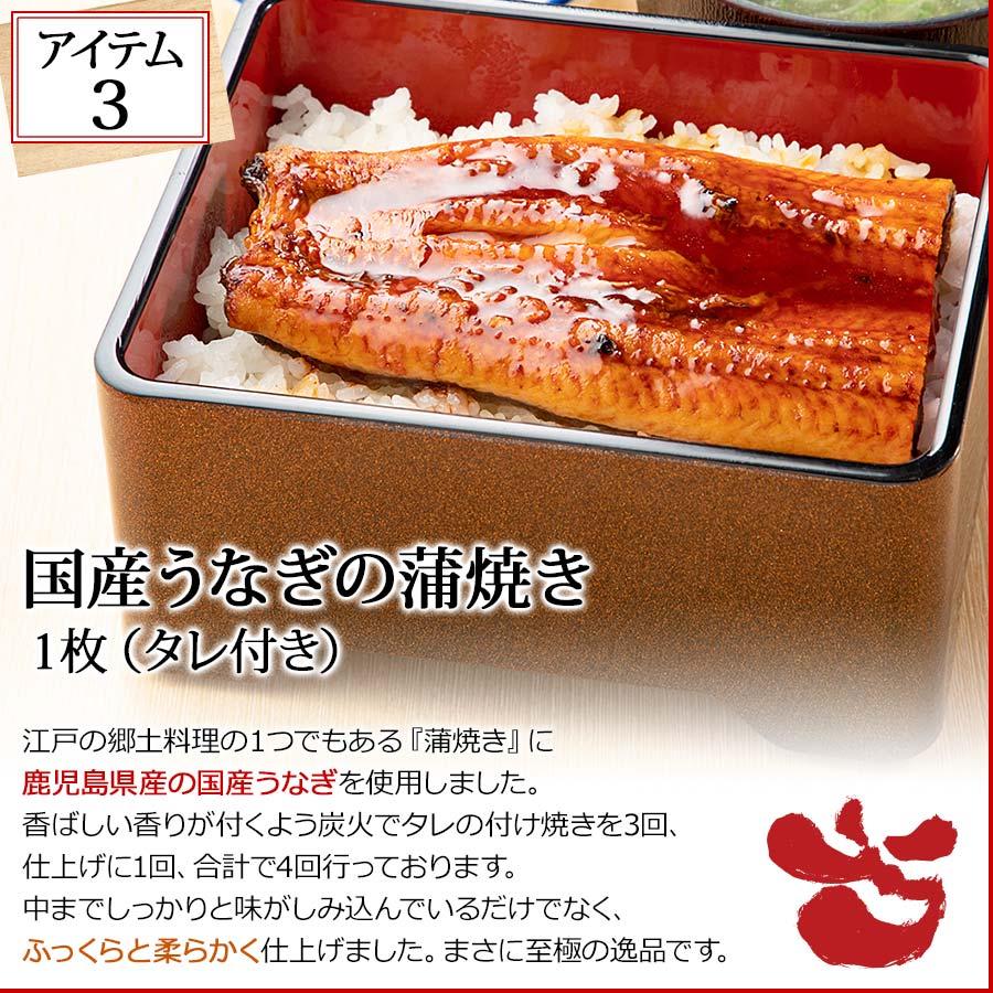 国産うなぎの蒲焼き 1枚(タレ付き)【送料無料・最高級食材おもてなしセット】