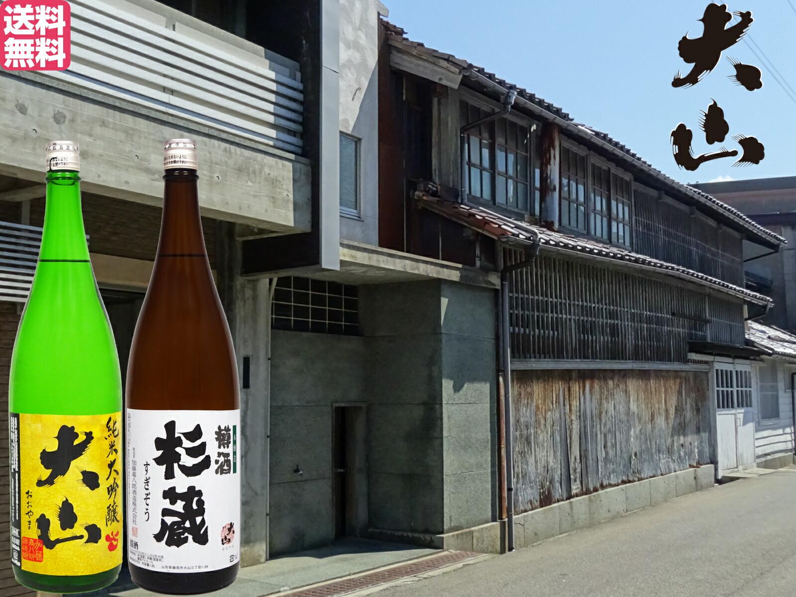 遂に登場 天狗酒場の日本酒 山形県産の大山がご家庭でも呑めるようになりました