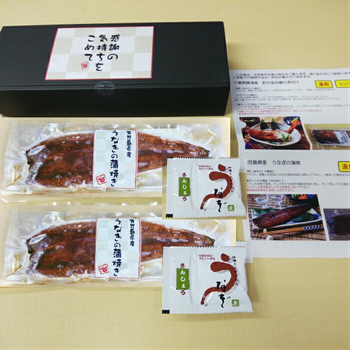 鰻の蒲焼3セット品の内容物