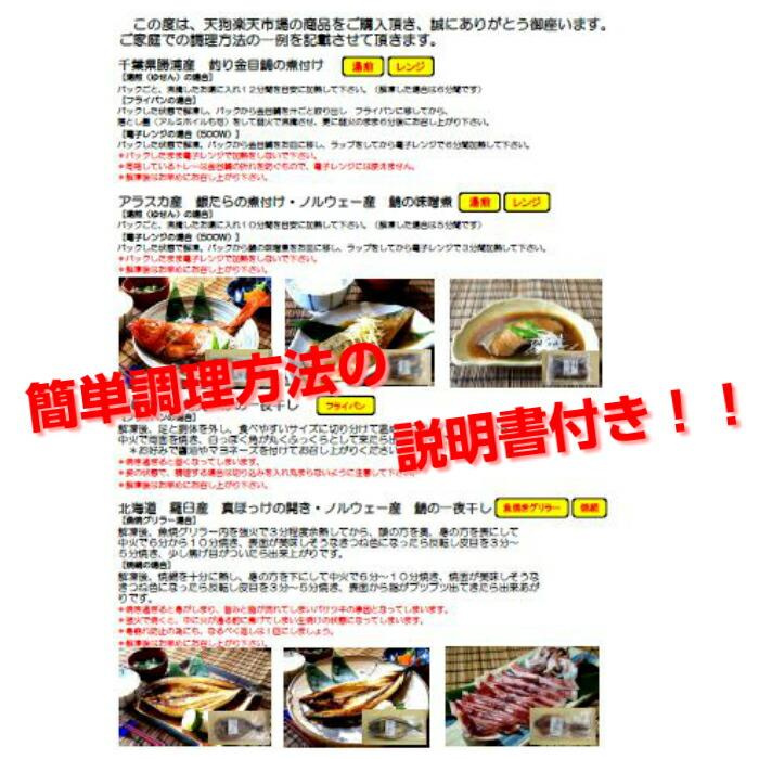 調理方法は簡単、レシピ&説明書付き