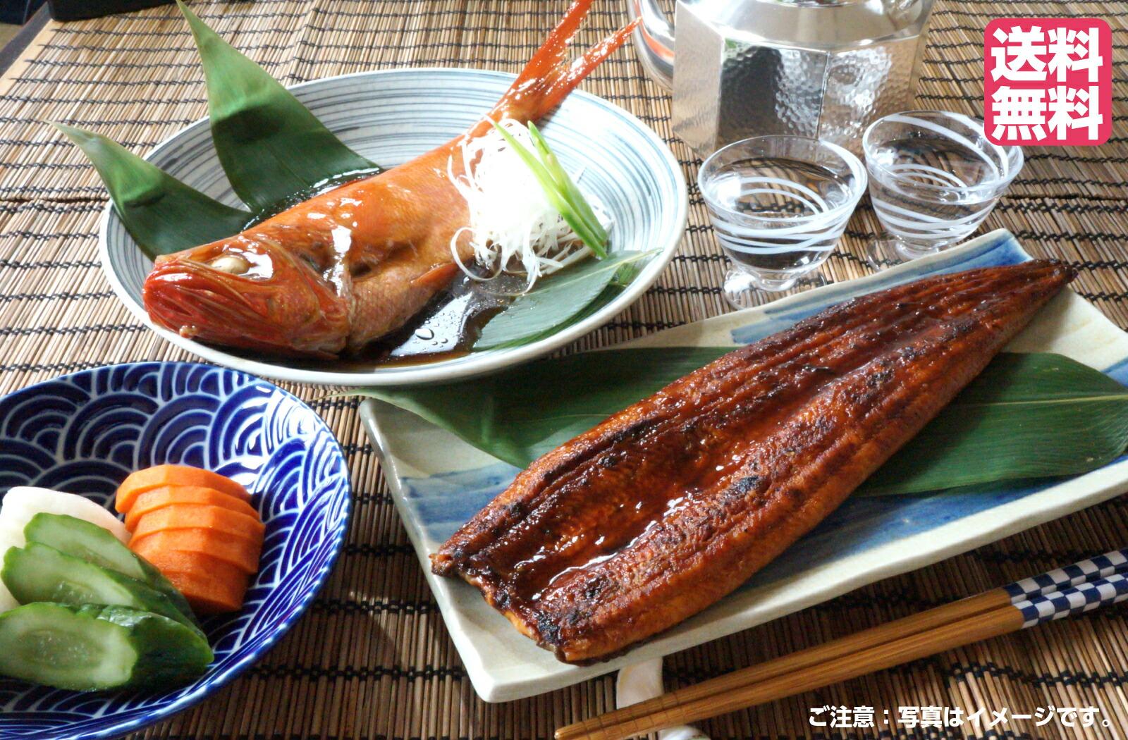ギフト 鰻の蒲焼き キンメの煮魚セット